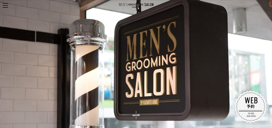 MENS-GROOMING-SALON